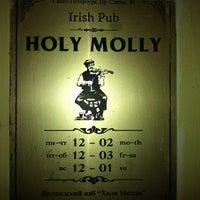 Снимок сделан в Holy Molly / Холи Молли пользователем Andrey M. 4/14/2012