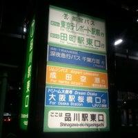 Photo taken at 品川駅港南口バスターミナル by Tomohiro O. on 9/21/2011