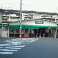 Photo taken at Aikawa Station (HK65) by kamo_yan on 11/16/2011
