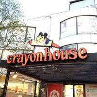 Das Foto wurde bei crayonhouse von cyberkiz am 8/8/2012 aufgenommen