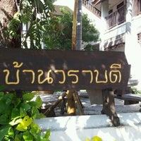 Photo taken at Baan Warabordee by MrKen on 11/11/2011