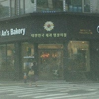 Photo taken at An's Bakery by 석환 임. on 8/29/2012
