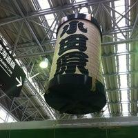 Photo taken at Odawara Station by Yasuzo Y. on 3/28/2012