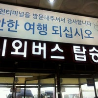 Photo taken at Incheon Bus Terminal by Emjay L. on 3/24/2012