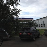 Photo taken at АЗС Магнат-РД №24 by Александр on 8/7/2012