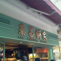 Photo taken at Tai Cheong Bakery by Kenny N. on 5/12/2012