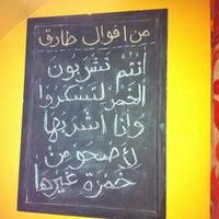 Photo taken at Tarek Booze Lebanese Bar by Riad Abdallah on 3/18/2012