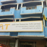 Photo taken at Cat Telecom Co.,Ltd Uthai Thani by Pro T. on 3/2/2012