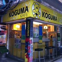 Photo taken at KOGUMA KAFE' by Jerry on 4/24/2012