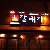 Photo taken at 나노갈매기 by ChangKyu L. on 2/18/2012