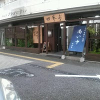 Photo taken at そば居酒屋 四季亭 by mariaya on 8/11/2012