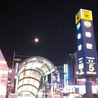 Photo taken at Yongmun Stn. by 지현 이. on 6/3/2012