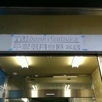 Photo taken at 平塚信用金庫 本店営業部 by osamaru .. on 5/2/2012