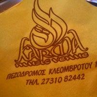 Photo taken at Karma by Panagiotis K. on 7/4/2012