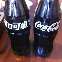 6/17/2012にpeejay K.がRuiguong Korea Restuarantで撮った写真