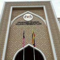 Photo taken at Mahkamah Syariah Wilayah Persekutuan by Abdul Halim J. on 3/20/2012