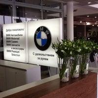 Photo taken at Авилон BMW by Катерина 💋 Т. on 2/26/2012