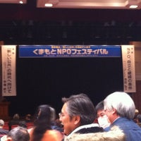 Photo taken at 鶴屋百貨店 鶴屋ホール by yoshihisa i. on 2/18/2012