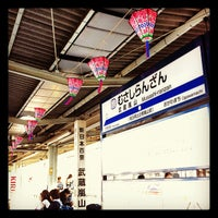 Photo taken at Musashi-ranzan Station (TJ32) by Yuh I. on 4/8/2012