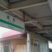Photo taken at Funagata Station by Satoshi H. on 9/6/2012