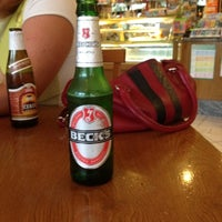 Foto scattata a Bar Italia da Debora il 7/23/2012