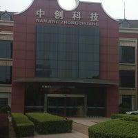 Photo taken at 中国移动通讯胜太路营业厅 by Tati A. on 6/19/2012