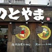รูปภาพถ่ายที่ らーめん能登山 โดย Yelm เมื่อ 2/8/2012