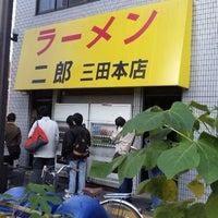 Photo taken at Ramen Jiro by fuku on 3/12/2012