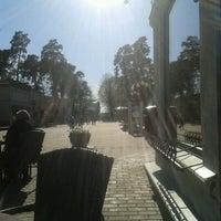 Photo taken at Kafejnica Picerija by Liga V. on 5/2/2012