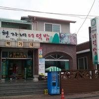 Photo taken at 박현자네 더덕밥 by MJ S. on 3/6/2012