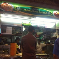 Photo taken at Boon Lay Place Market & Food Centre by Joanna P. on 1/25/2011