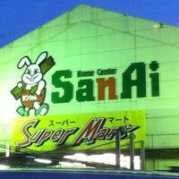 Photo taken at スーパーマートサンアイ by Yoichiro O. on 11/26/2011