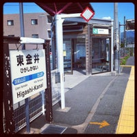 Photo taken at Higashi-Kanai Station by incmplt on 6/23/2012