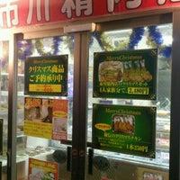 Photo taken at 市川精肉店 by Kazunori M. on 12/8/2011