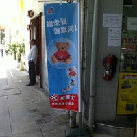 Photo taken at Caltex 加德士 by Conor - ODM Group O. on 7/28/2011