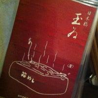 Photo taken at 日本橋 玉ゐ 日本橋室町店 by 佐野 憲. on 12/9/2011