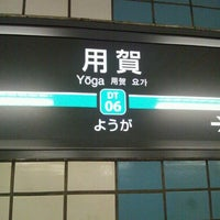 Photo taken at Yoga Station (DT06) by こちえ on 4/6/2012