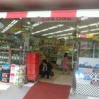 Photo taken at 다이소 말바우시장점 by Angel Hana A. on 4/11/2012