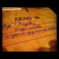 Снимок сделан в ParovoZ Speak Easy пользователем Andrew B. 4/23/2012
