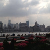 Photo taken at Reddot by Xiao zhou on 5/31/2012