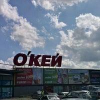 Photo taken at OK by Dmitriy🌁 on 6/10/2012