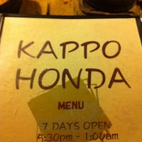 Photo taken at Kappo Honda by Hawaiian M. on 7/1/2011