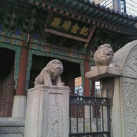 Photo taken at 고종 즉위 40년 칭경기념비 by Eungbong K. on 1/14/2012