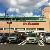 Photo taken at イトーヨーカドー 福山店 by Yuni N. on 8/26/2012