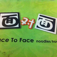 Photo taken at Face to Face Noodle House by Juan Carlos A. on 12/29/2011