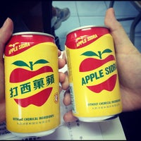 Photo taken at Chinese Language Center(中華語文中心) by Maria I. on 6/2/2012