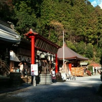 Photo taken at Ohirasanjinja Shrine by unyom ヽ. on 11/20/2011