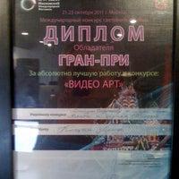 Photo taken at Sila Sveta Studio by Anna E. on 11/15/2011