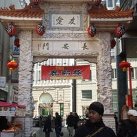 Photo taken at China Town by 乱 筆. on 1/4/2012