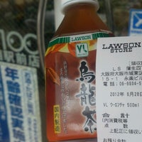 Photo taken at Lawson Store 100 by つじやん 宮. on 6/28/2012
